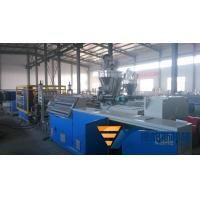Buy cheap Products PVC glazed tile production line from wholesalers