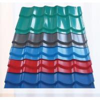Best PPGI Roofing Steel Sheet wholesale