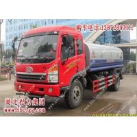 Liberation landscape watering cart |Watering cart|HuBei ChengLi Special Automobile Co.,Ltd