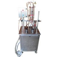 Buy cheap PERFUME FILLING MACHINE from wholesalers