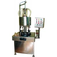 Buy cheap ROTARY PERFUME BOTTLE FILLING MACHINE- 9 HEAD from wholesalers