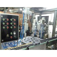 Wholesale AUTOMATIC AEROSOL FILLING MACHINE from china suppliers
