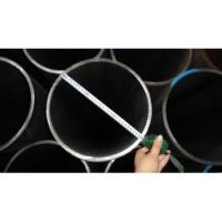 Wholesale High Quality ASTM a56 welded ERW steel pipe from china suppliers