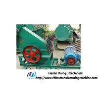 Wholesale Hot sale wood chipper made in China from china suppliers