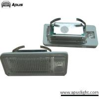 No: LPL-AUDI-Q7 AUDI Q7 License plate light