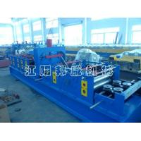 Sealing plate equipment
