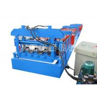 Wholesale 75-305-915 floor board equipment from china suppliers