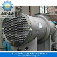 Wholesale HEAT EXCHANGER HEAT EXCHANGER from china suppliers