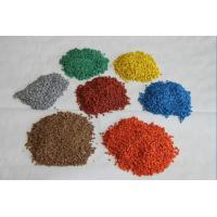 EPDM Rubber Granules For Kindergarten