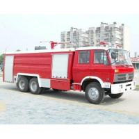 Wholesale DTA5250Fire fighting truck from china suppliers