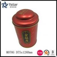 Wholesale metal round tea tin box from china suppliers