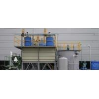 Water Treatment Physicochemical Treatment / Biological Treatment