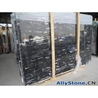 Buy cheap Marble Silver Portoro from wholesalers