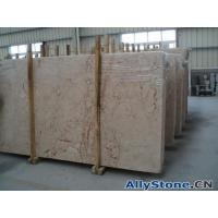 Buy cheap Marble Rosalia from wholesalers