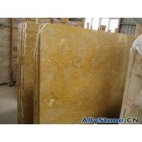 Buy cheap Marble Golden Rock from wholesalers