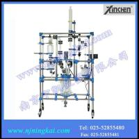 Wholesale 50L multifunction reactor (Three layers) Rotary Evaporator from china suppliers