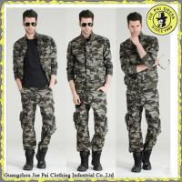 Buy cheap Russian Military Russian Camouflage Uniforms Black Acu from wholesalers