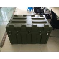 Wholesale Protective Case Rotational Case RS880A from china suppliers