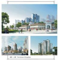 Best Third phase of KangQiao wholesale