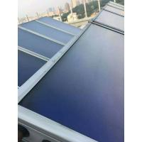Wholesale Vertical Flat panel solar collector from china suppliers