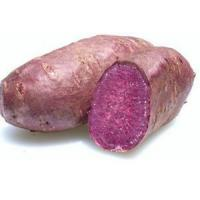 Wholesale Anti-Oxidant Purple sweet potato extract Model: 2045 from china suppliers