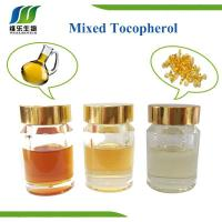 Wholesale Mixed Tocopherol from china suppliers