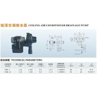 48 serious motor Product Name:air-conditioning pump