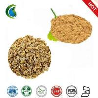 Wholesale Caraway Seeds Plant Extract with Carum Carvi Extract from china suppliers