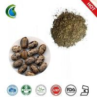 Wholesale 100% Natural Castor Beans Seed Extract from china suppliers