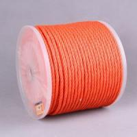 Buy cheap PP PE Twisted Plastic Monofilament Rope from wholesalers