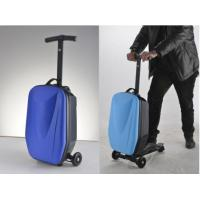 Buy cheap The Newest Invention Luggage Scooters with Dismountable System and 120 Angle Steering from wholesalers