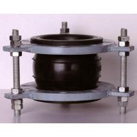 Flexible Damping Rubber Joint