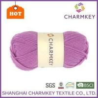 China Charmkey wholesale wool yarn hand knitting baby sweaters yarn from China Supplier on sale