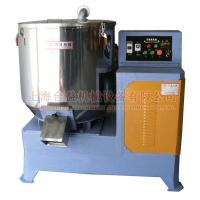 100KG drying color mixer