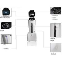 China Benebot Ultra-Cute Robotic Shopping Assistant on sale