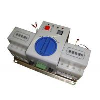 Wholesale Automatic transfer switches in CB class from china suppliers
