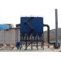 Dust Collector for Lime Kiln Equipment