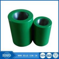 Wholesale Building epoxy coating rebar coupler from china suppliers