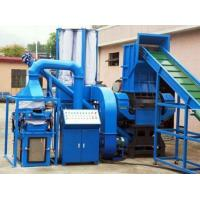 Wholesale Copper Wire Recycling Equipment Copper Recycling Machine from china suppliers