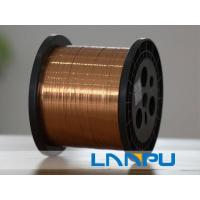 Wholesale Ultra Fine Self-Bonding Rectangular Enameled Copper Wire from china suppliers