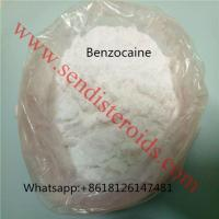 Wholesale Painkiller Benzocaine Topical Powder Anesthetic CAS 94-09-7 from china suppliers