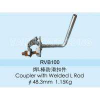 Best Coupler with Welded L Rod Product ID: RVB100 wholesale
