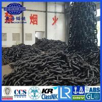 Wholesale Marine Anchor Chain from china suppliers