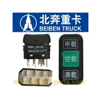 Wholesale Parts multi-state switch for beiben trucks rocker switch from china suppliers