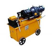 Wholesale DBG-50-type steel bar rib rolling machine from china suppliers