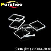 Wholesale Quartz glass plate(8x6x0.8mm) from china suppliers