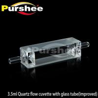 Wholesale Quartz flow cuvette with glass tube(Improved) from china suppliers