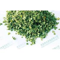 Wholesale Chive from china suppliers