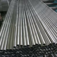 Wholesale Magnesium alloy tube/pipe from china suppliers