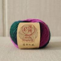China 100% Wool Fancy Rainbow Iceland Wool Yarn With Multi Colors on sale